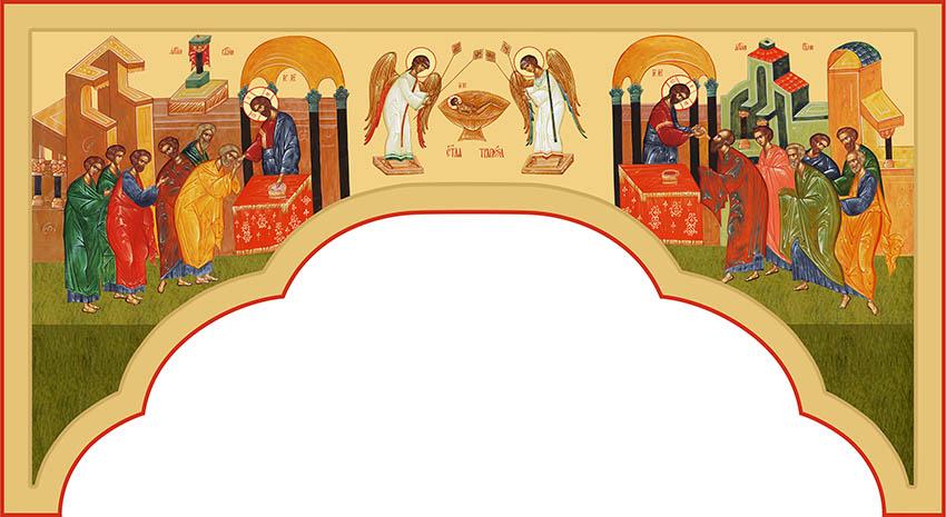 Царские врата- (кликните по изображению, чтобы открыть его в полный экран)