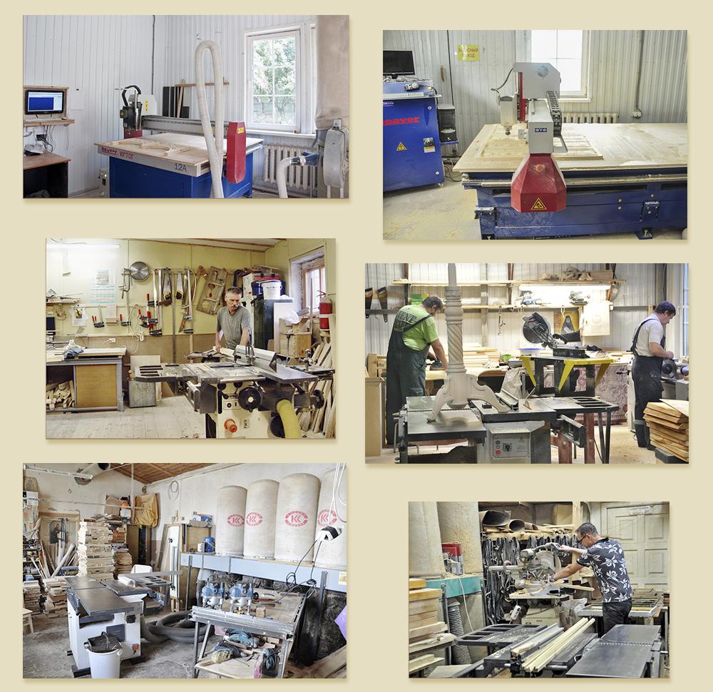 Столярные мастерские